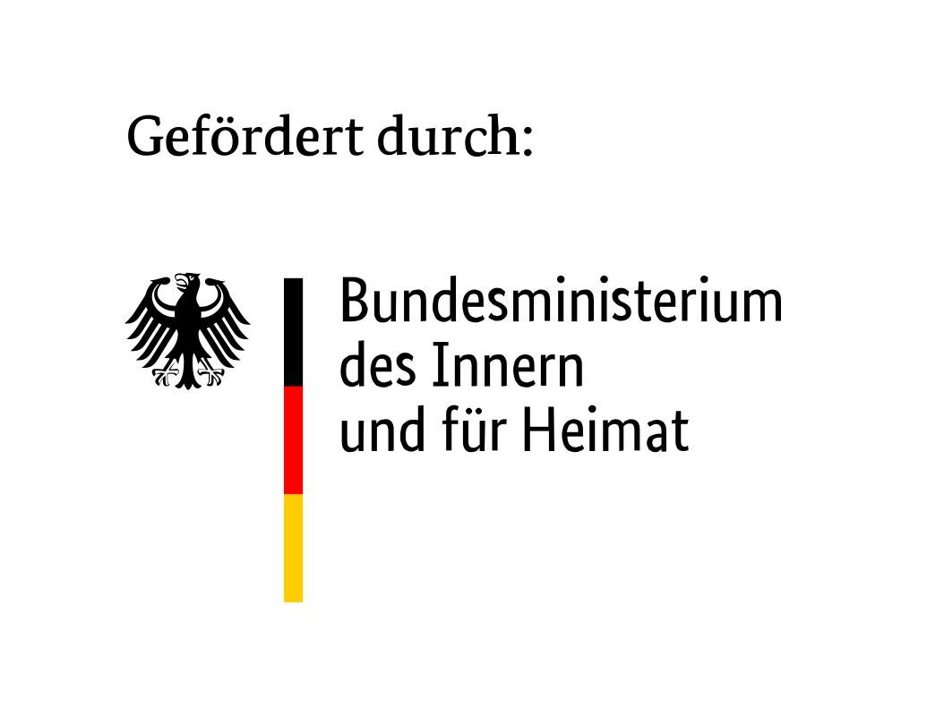 Logo Bundesministerium des Innern, für Bau und Heimat
